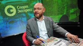 Илья Геркус.