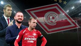 Массимо Каррера, Наиль Измайлов и Денис Глушаков.