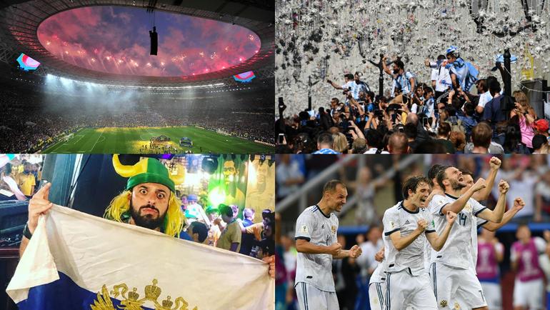 Чемпионат мира по футболу – одно из главных событий 2018 года для России.