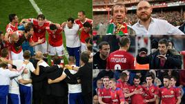 Российский футбол в 2018-м: четвертьфинал ЧМ, золото