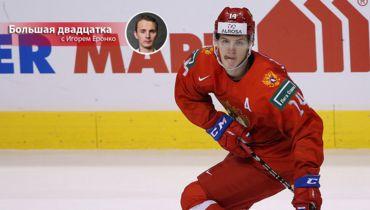 Кравцов - настоящее явление российского хоккея. Интервью звезды молодежки - в рубрике Еронко