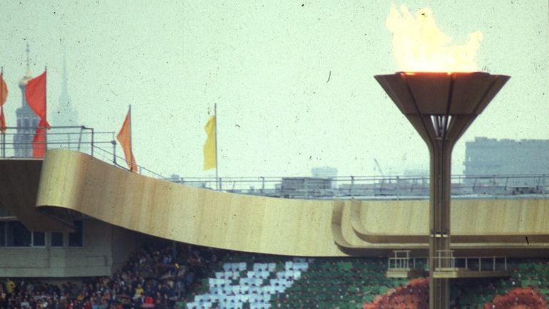 1980 год. Москва. Огонь Олимпийских игр зажжен. Фото Сергей Киврин, Евгений Миранский