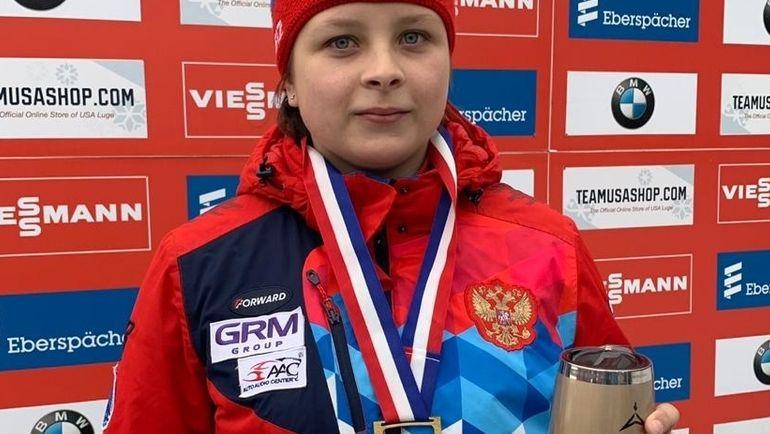 Виктория Демченко. Фото Федерация санного спорта России