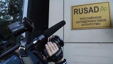 Эксперты ВАДА возвращаются в Москву. В их распоряжении три дня