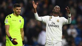 """6 января. Мадрид. """"Реал"""" - """"Реал Сосьедад"""" - 0:2. Винисиус Жуниор: что не так?"""
