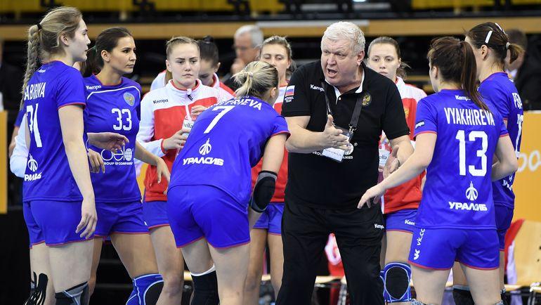 Евгений Трефилов с командой на чемпионате Европы. Фото AFP