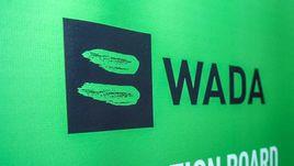 Логотип ВАДА.