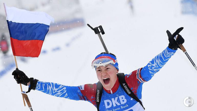 13 января. Оберхоф. Победный финиш с флагом России Екатерины Юрловой-Перхт.