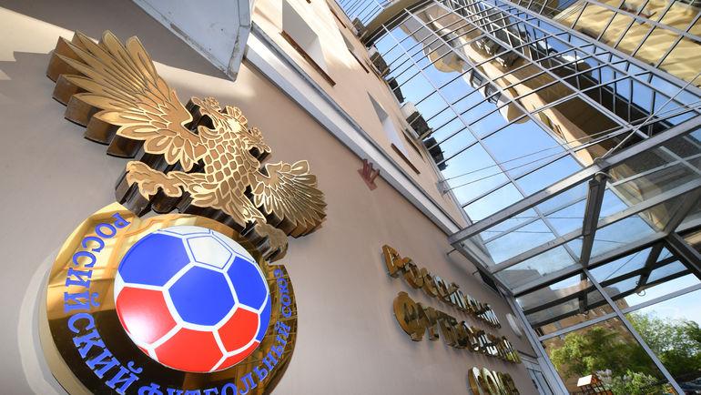 "Дом футбола в Москве. Фото Александр Федоров, ""СЭ"""