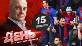 ЦСКА против фанатов. Кто прав?