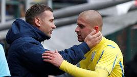 Главный тренер сборной Украины Андрей Шевченко и Ярослав Ракицкий.