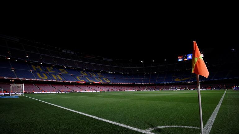"""Камп Ноу"" - стадион ""Барселоны"". Фото REUTERS"