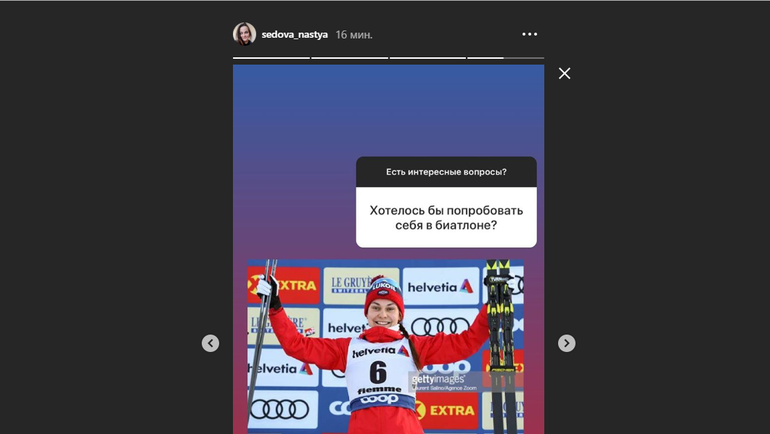 Бронзовая призерка Олимпийских Игр 2018 года, российская лыжница Анастасия Седова категорично отказалась попробовать свои силы в биатлоне.