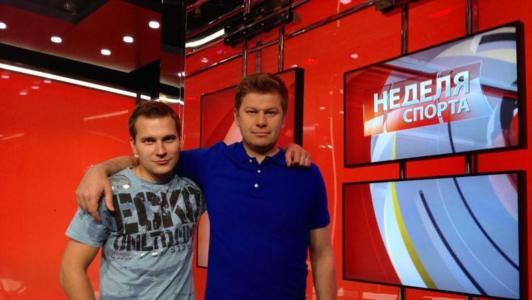 Илья Трифанов и Дмитрий Губерниев. Фото личный архив Ильи Трифанова