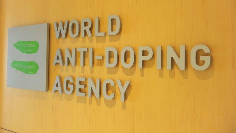 Всемирное антидопинговое агентство (ВАДА). Фото AFP