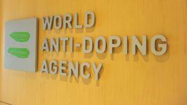 Всемирное антидопинговое агентство (ВАДА).