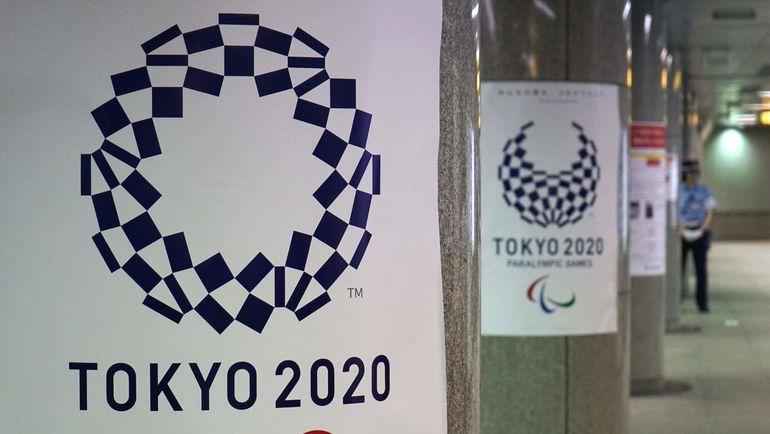 Пропуск Олимпиады-2020 может стать для России меньшим из двух зол. Фото AFP