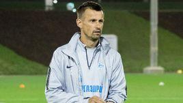 Сергей Семак.