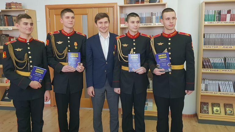 Сергей Карякин (в центре).