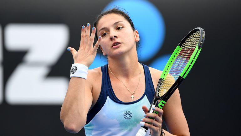 Маргарита Гаспарян. Фото AFP