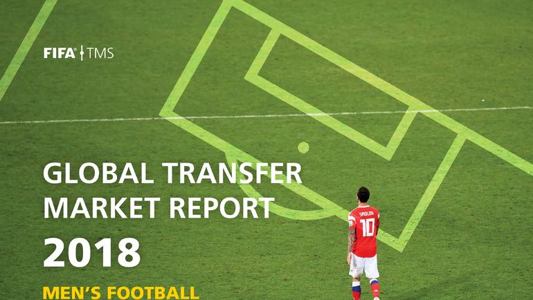 Обложка отчета ФИФА за 2018 год.