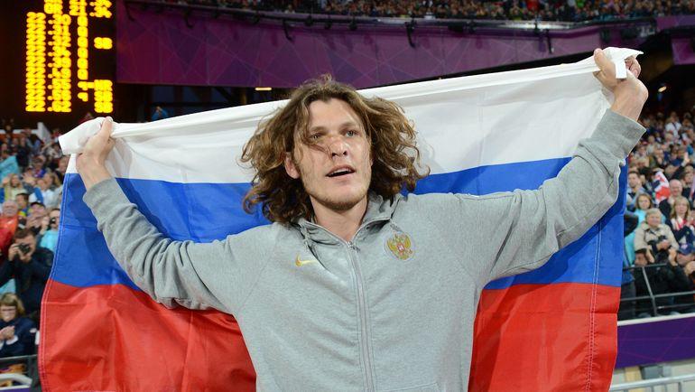 Иван Ухов. Фото AFP