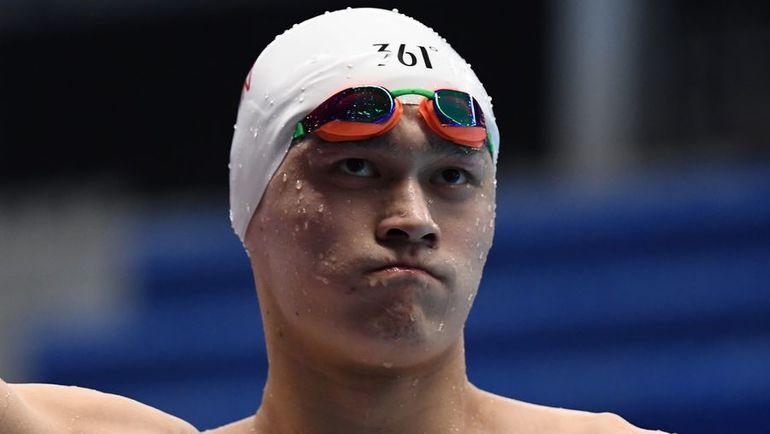 Сунь Ян. Фото AFP