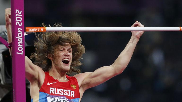 Иван Ухов. Фото REUTERS