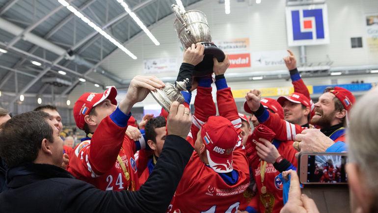 Сборная России - чемпион мира по хоккею с мячом. Фото Вячеслав Айрин