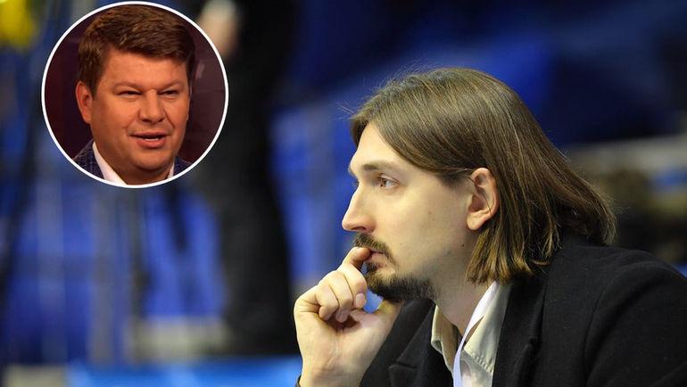 Дмитрий Губерниев и Тарас Тимошенко.