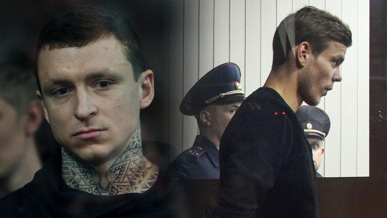 Александр Кокорин и Павел Мамаев. Фото «СЭ»