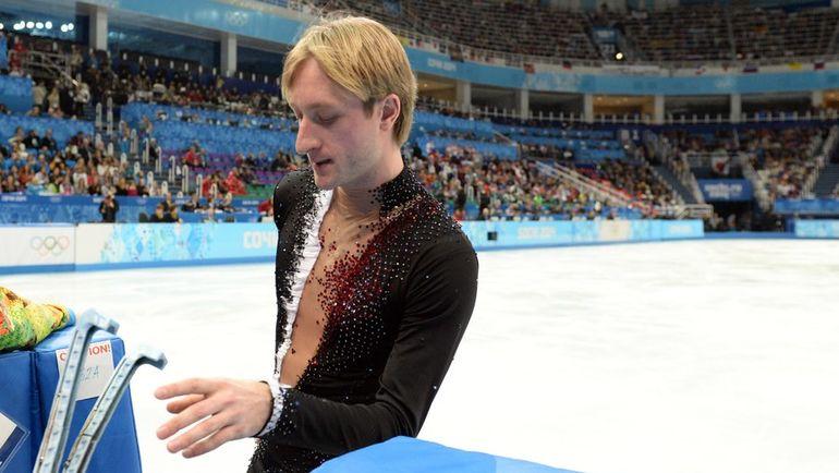 Евгений Плющенко снялся с личного турнира Олимпиады-2014 в Сочи из-за травмы. Фото AFP