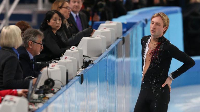 Евгений Плющенко снялся с личного турнира Олимпиады в Сочи из-за травмы спины. Фото ИТАР-ТАСС