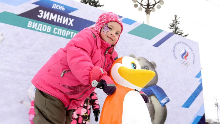 День зимних видов спорта будет проведен Олимпийским комитетом России по всей стране в воскресенье. Фото ОКР