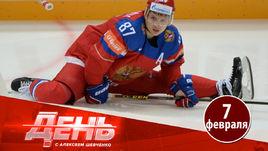 Почему Шипачева вернули в сборную?