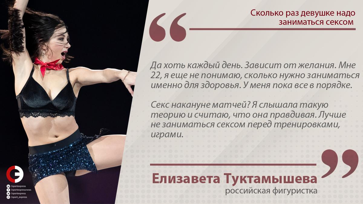 Елизавета Туктамышева & Андрей Лазукин - 5 - Страница 2 Origin
