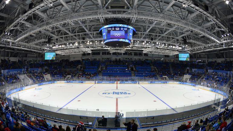 """Ледовый дворец """"Шайба"""". Фото AFP"""
