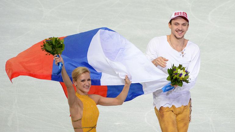 Татьяна Волосожар и Максим Траньков. Фото AFP