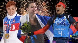 Чемпионы Сочи-2014. Что с ними случилось после Игр