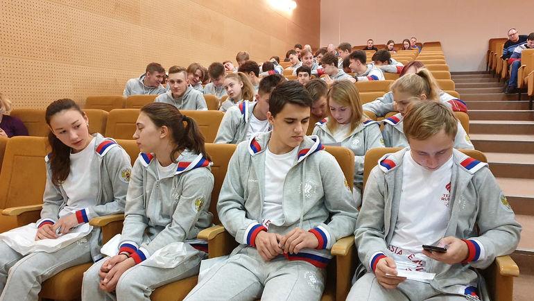 Церемония проводов участников на Европейский юношеский олимпийский зимний фестиваль.