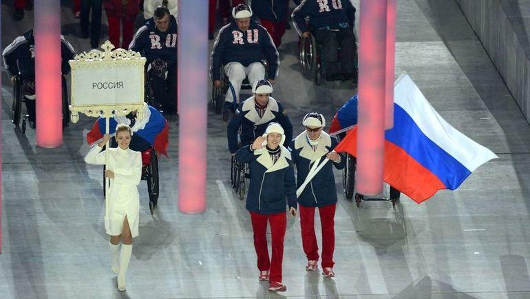 Российские паралимпийцы снова смогут соревноваться под флагом РФ. Фото REUTERS
