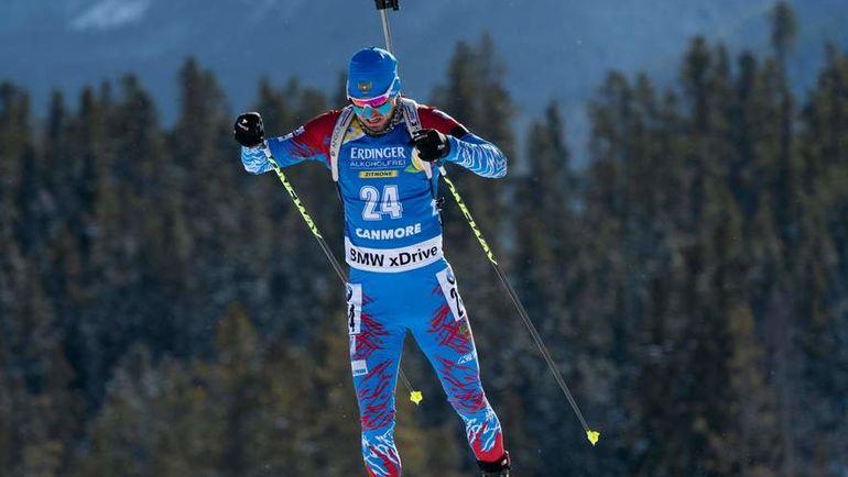 7 февраля. Кэнмор. Александр Логинов. Фото AFP