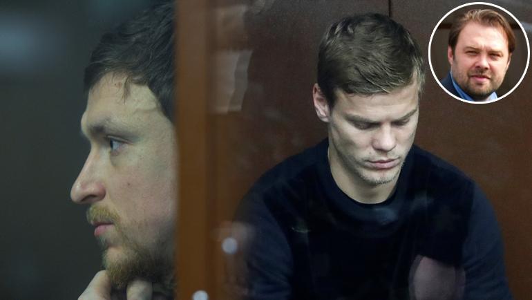 """Александр Кокорин и Павел Мамаев. Фото """"СЭ"""""""