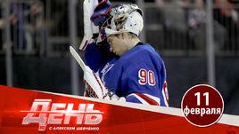 Наш вратарь в НХЛ стал героем в день рождения