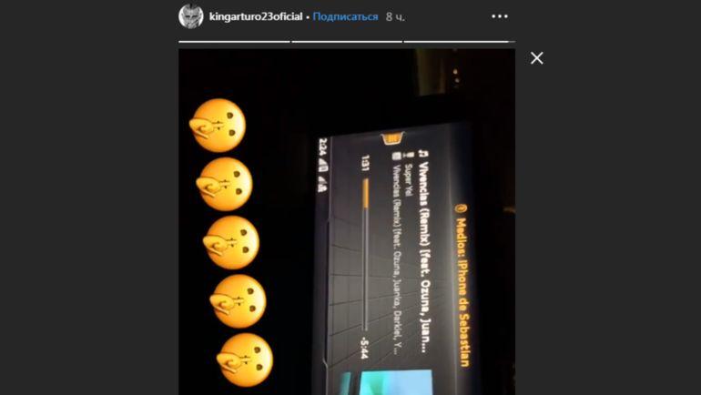 """Полузащитник """"Барселоны"""" Артуро Видаль опубликовал видео в своем Инстаграме. Фото instagram.com"""