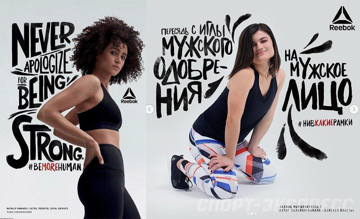 Женская сексуальность в рекламе
