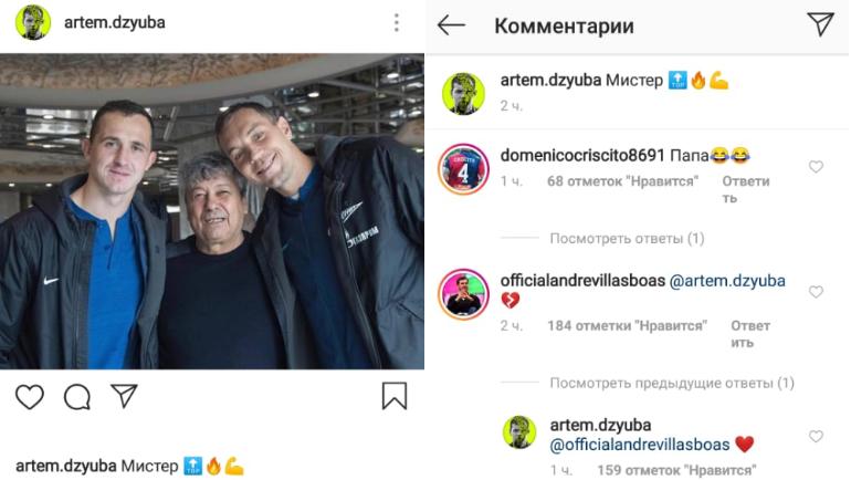 Артем Дзюба и Андрей Лунев с Мирчей Луческу.