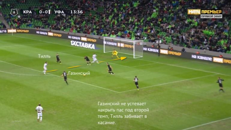 Газинский не успевает накрыть передачу в атаке вторым темпом.