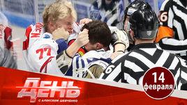 Агрессия в матче