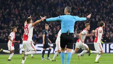 """13 февраля. Амстердам. """"Аякс"""" – """"Реал"""" – 1:2. Судья отменяет взятие ворот."""